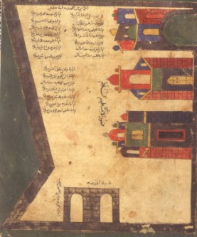 Map of the city of Mahdiyya (Image: The Ismailis: An Illustrated History)
