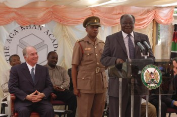 His Excellency President Mwai Kibaki speaking at the inauguration of the Aga Khan Academy in Mombasa. (Photo: AKDN/Gary Otte)