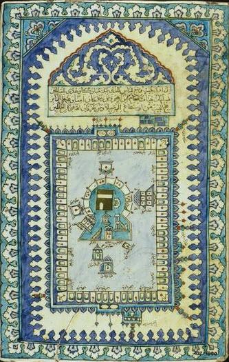 Qibla tile