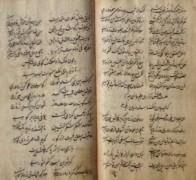 Nizari Quhistani's Diwan (Image: The Ismailis: An Illustrated History)