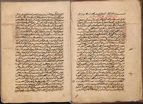 Rihla Ibn Jubbair