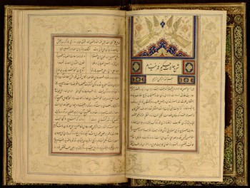 A double page spread from an illuminated Persian edition of The Rubáiyát, showing a biographical sketch of Omar Khayyám, 1828 (Image: University of Texas, Harry Ransom Center)