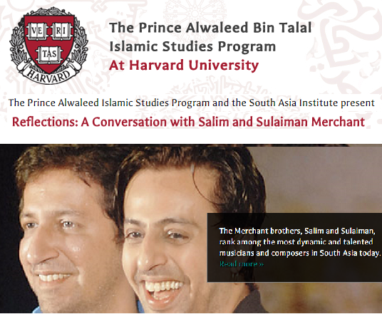 Salim and Sulaiman at Harvard