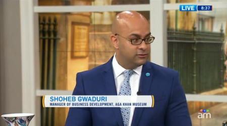 CTV Canada: Shoheb Gwaduri of Aga Khan Museum discusses the tradition of gift giving during Eid al-Adha