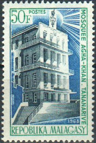 Mint Stamp: Tananarive Jamat Khana , Madagascar. Issue date 1968-09-10 (image credit: ASJM Private Collection)