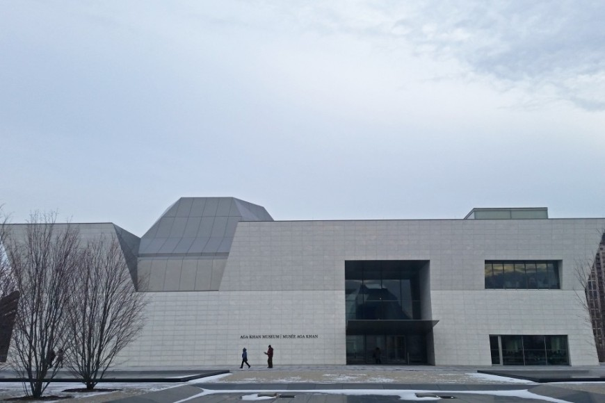 The Aga Khan Museum. (image credit: Rusaba Alam/THE VARSITY)