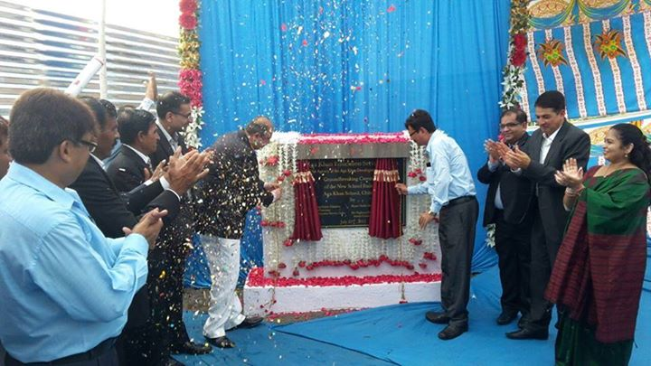 Aga Khan School, Chitravad, Gujarat, India - Groundbreaking ceremony held for new school building and annual day celebrations