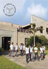 akam-brochure-2014