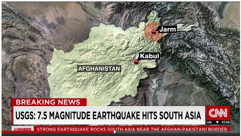 Earthquake - Afghanistan and Pakistan