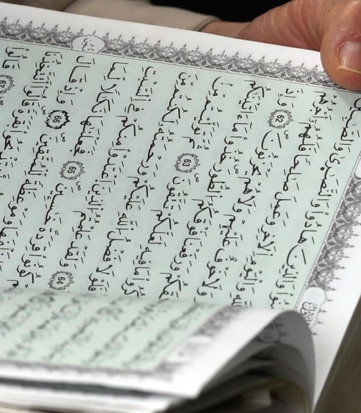 Pluralism in Islam - Between Scripture and Praxis