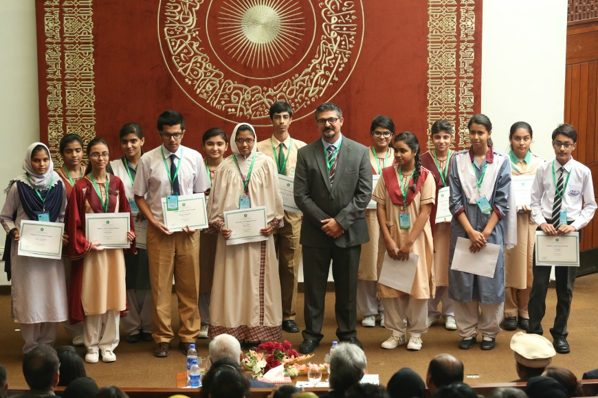 The Aga Khan Examination Board hosts High achievers awards 2015
