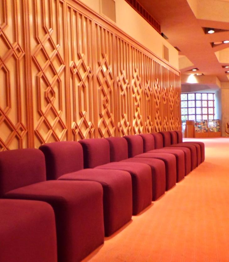 Interior details, Ismaili Centre, Burnaby | Hussein Charania
