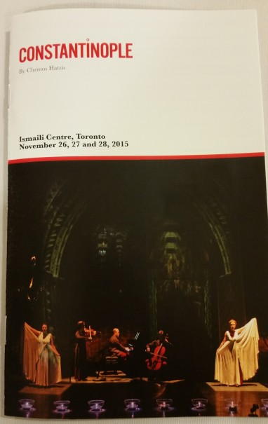 Constantinople: A guide to the journey - Re-imagined for the Ismaili Centre, Toronto 2015