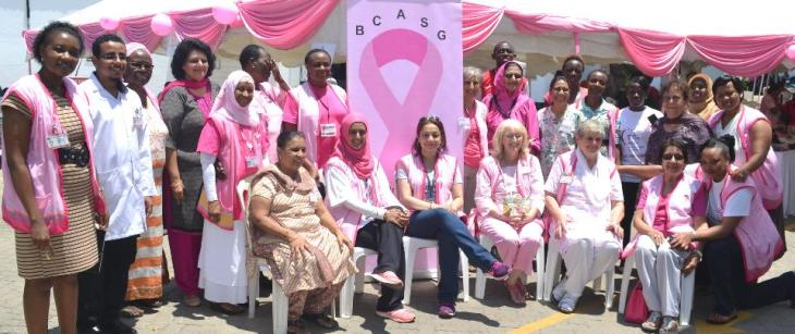 Free Breast Cancer Awareness & Screening Camp at the Aga Khan Hospital, Mombasa