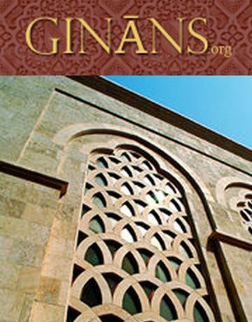 Association for the Study of Ginans: International Ginan Conference, UK - November 21-22, 2015