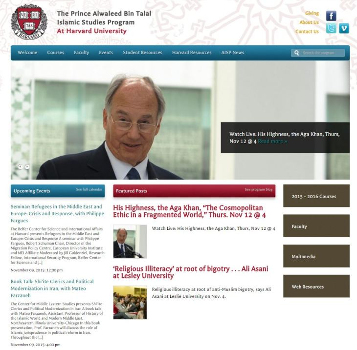 "His Highness, the Aga Khan, ""The Cosmopolitan Ethic in a Fragmented World,"" Thurs. Nov 12 at Harvard University"