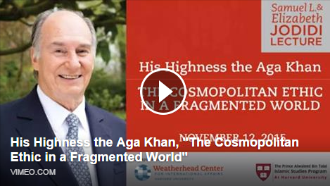 Video: Mawlana Hazar Imam's lecture at Harvard University