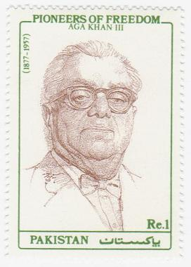 Aga Khan III single mint stamp part of the 3 page leaflet depicting 'Pioneers of Freedom' series of stamps issued by Pakistan in 1990 (Image Credit: ASJM Collection)