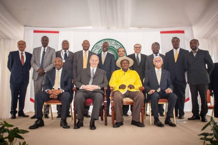 Remarks by His Highness the Aga Khan at the Land Grant Ceremony for a New Teaching Hospital in Uganda