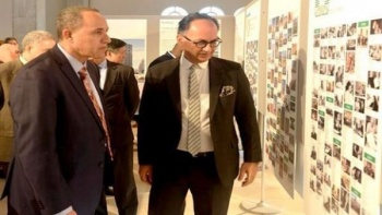 The exhibition of the Aga Khan Award for Architecture opens in Algiers