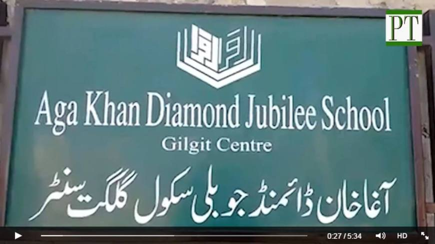 The Story of Aga Khan Diamond Jubilee School, Gilgit