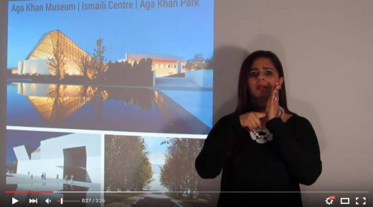 aga khan museum poem in sign language