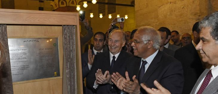 His Highness the Aga Khan is seen with the Governor of Cairo, Galal Said, in marking the occasion at the Mosque. Photo: AKTC/Gary Otte.