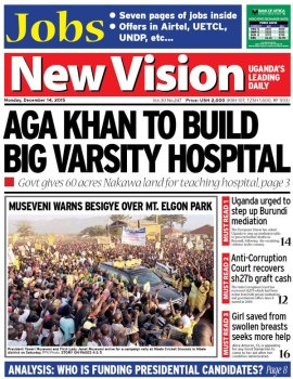 AK Hospital -Uganda FT Page