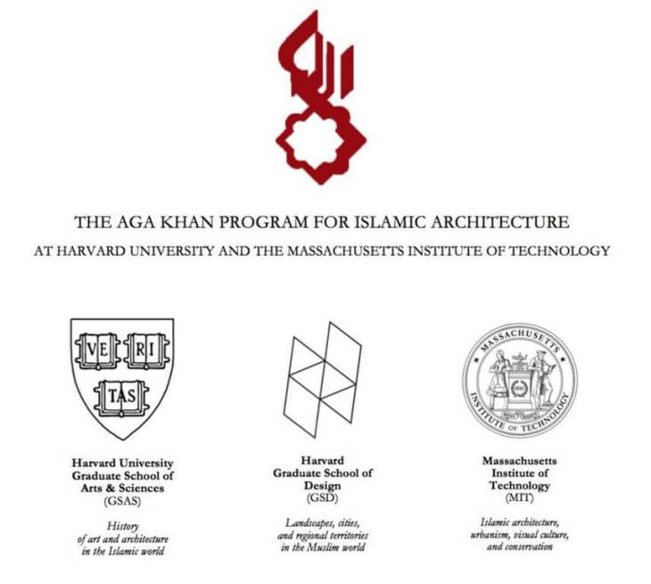 Opportunity - Aga Khan Program for Islamic Architecture (AKPIA), Harvard University, 2016-17 Postdoctoral Associateships