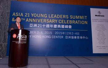 Abdul Ghaffar Nazari represents Afghanistan in Asia 21 Young Leaders Summit