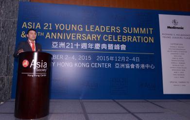 Abdul Ghaffar Nazari represents Afghanistan in Asia 21 Young Leaders Summit