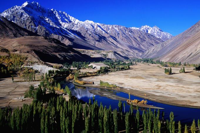 "Commemorating UN designated 11 December ""International Mountain Day"" in Gilgit-Baltistan"
