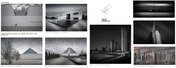 Integral Lens Series: John Kosmopoulos work features Aga Khan Museum and Ismaili Centre, Toronto
