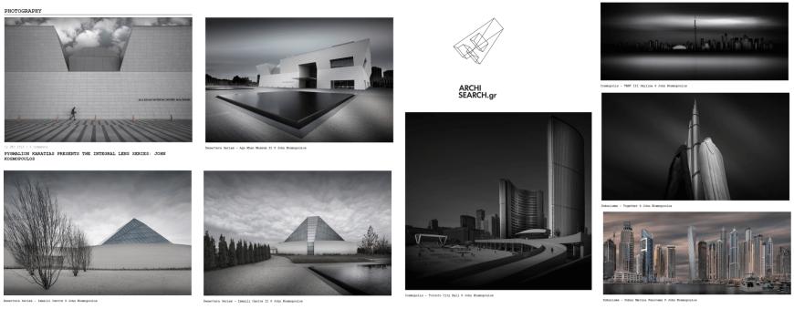 Integral Lens Series: John Kosmopoulos work features Aga Khan Museum and Ismaili Centre, Toronto