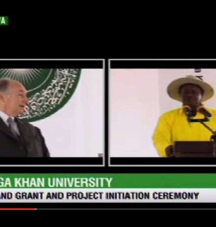 "Uganada's President Museveni: ""I want to take this opportunity to salute His Highness personally, but also salute the Ismaili community."""