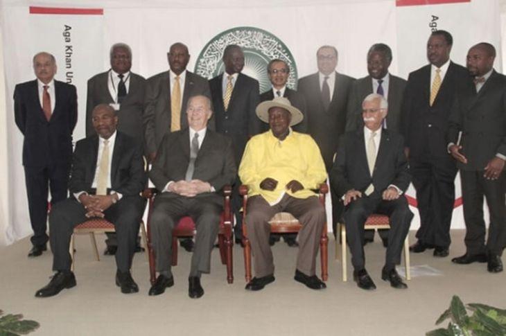 Nakawa Land Site for The Aga Khan University Hospital | The Republic of Uganda - Ministry of Foreign Affairs
