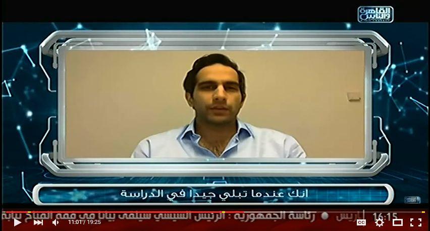 Tariq Fancy's Rumie Foundation launches Learn Syria Initiative