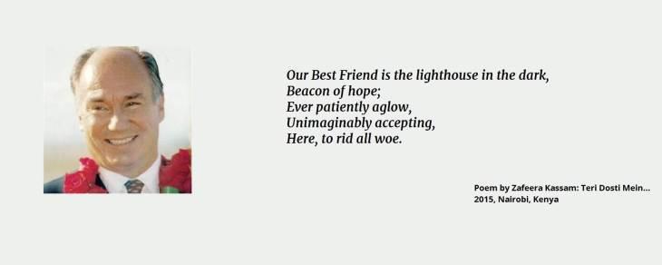 Poem by Zafeera Kassam: Teri Dosti Mein...