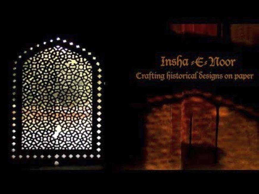 Paper-cutting craft, transforming the lives of women of Hazrat Nizamuddin Basti