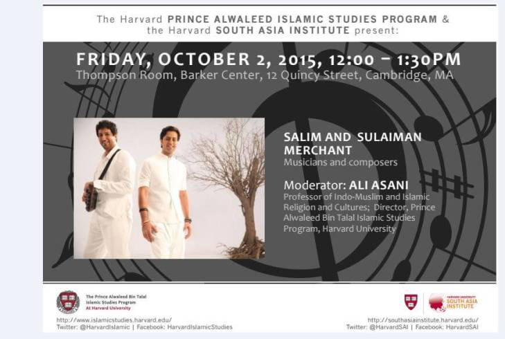 Video of Harvard University talk – Reflections: A Conversation with Salim and Sulaiman Merchant