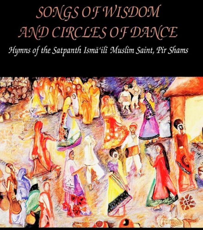Dr. Tazim Kassam: An anthology of hymns by the Satpanth Ismaili Saint, Pīr Shams