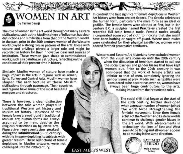 Women in Art, by Taslim Samji