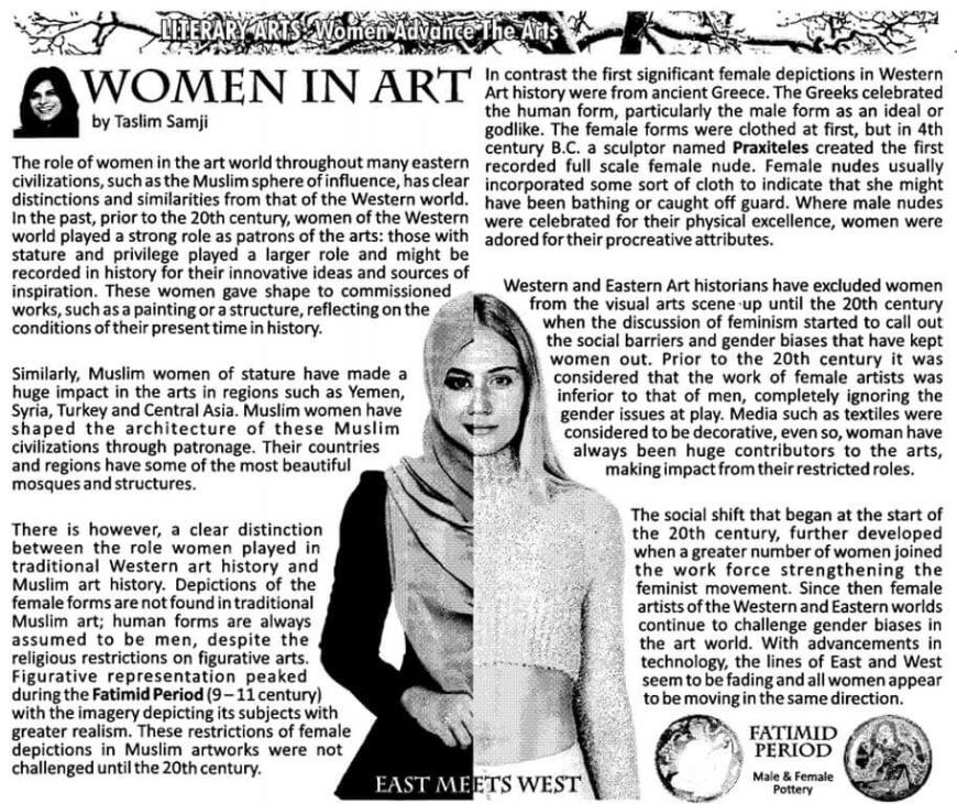 Women in Art, by Taslim Samji