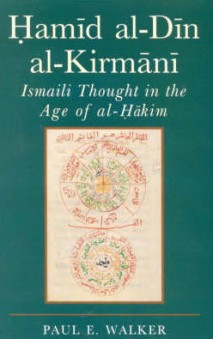 Today in history: Fatimid Imam al-Hakim was succeeded by his son