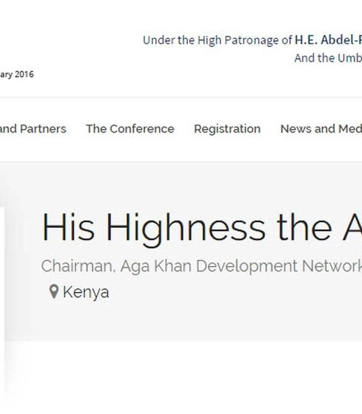 His Highness the Aga Khan to deliver keynote address at the Africa 2016 - Business for Africa, Egypt & the World Conference