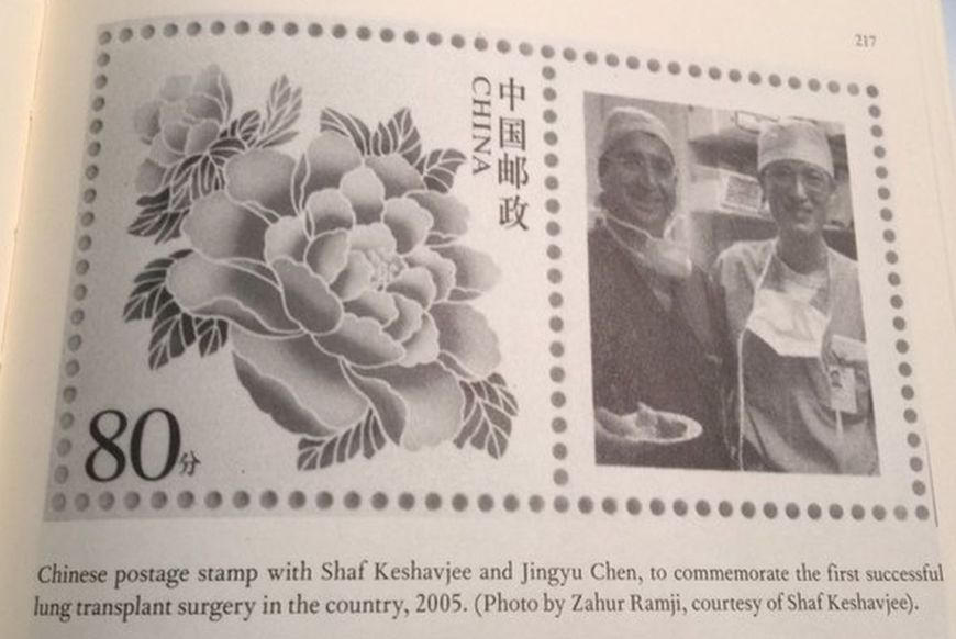 Commemorative Stamp issued by Chinese Government for Dr. Shaf Keshavjee