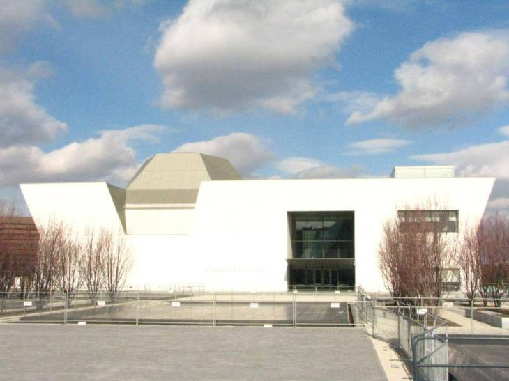 New Girl in Toronto - Aga Khan Museum
