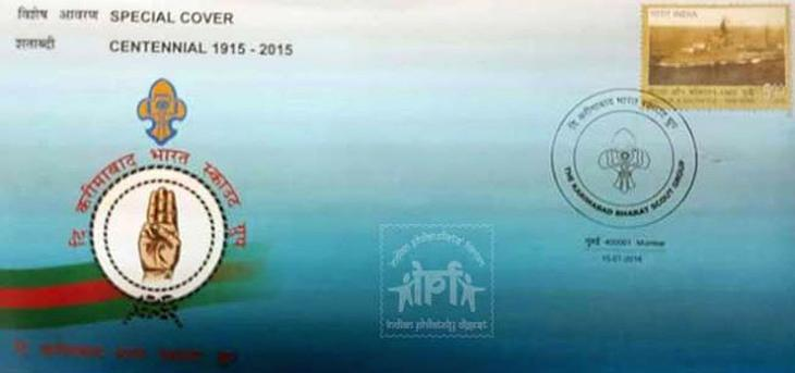 Special Postal Cover issued on Centennial of Karimabad Bharat Scout Group, Mumbai
