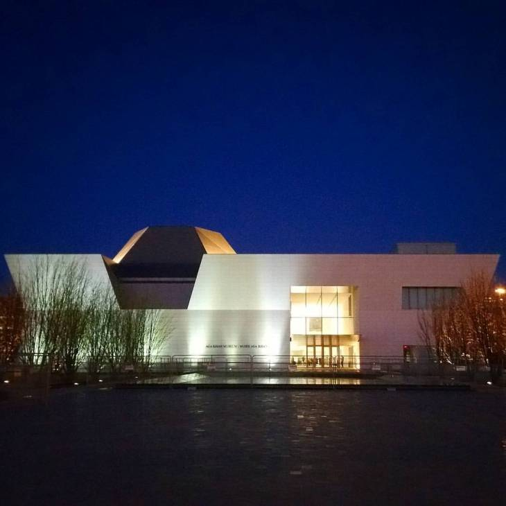 Aga Khan Museum Toronto is a Design Excellence Finalist for 2016 Ontario Association of Architects Awards
