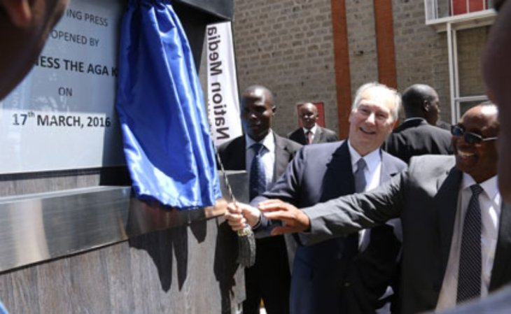 His Highness the Aga Khan launches new 'Nation' press | Daily Nation